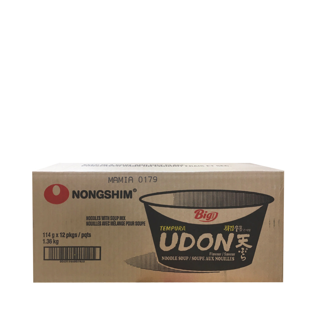 NS) Fried Udong Cup Box