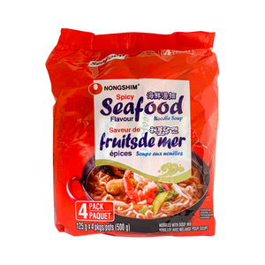 NS) Spicy Seafood Noodles