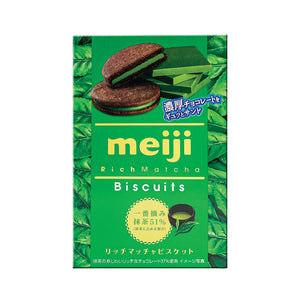 Meiji) Rich Green Tea Biscuit