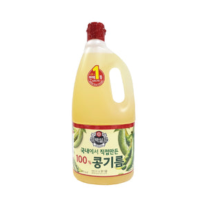 CJ) Cooking Oil Soybean