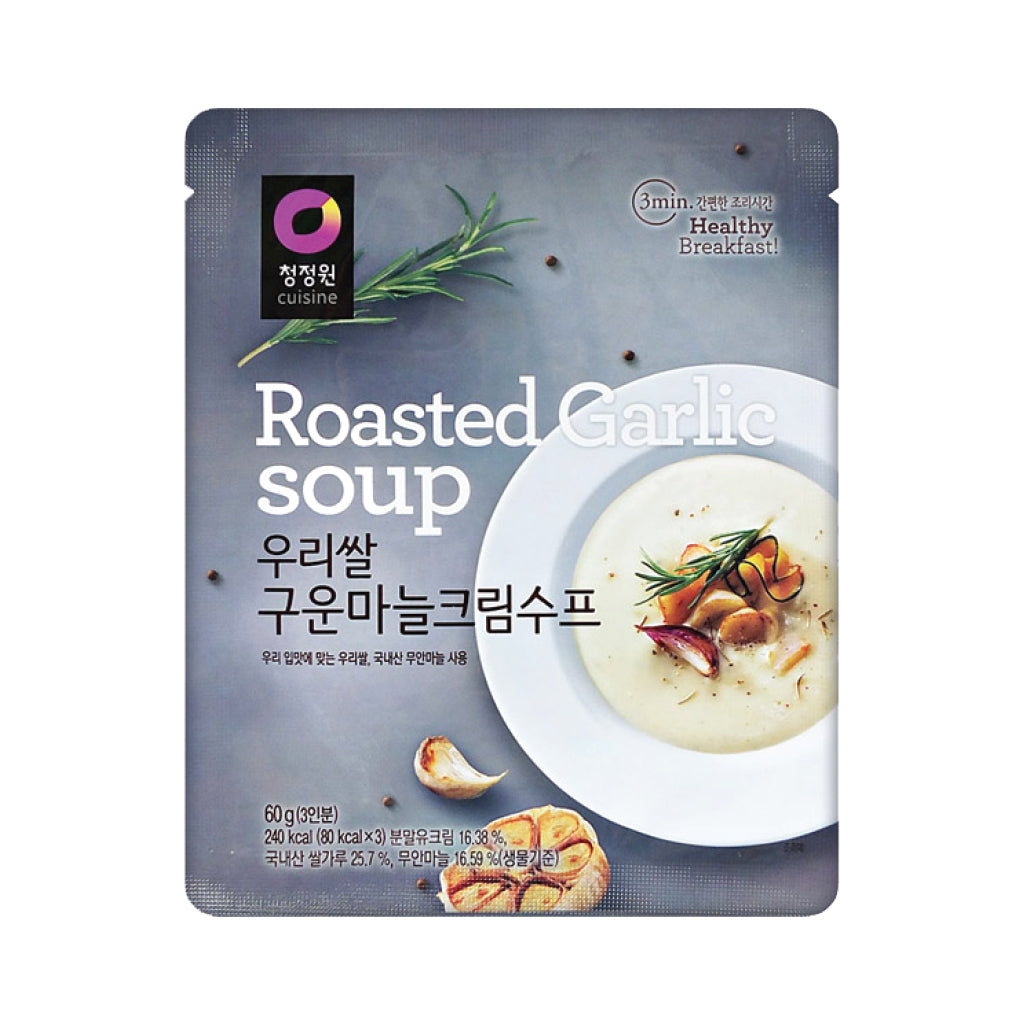 CJO) Roasted Garlic Cream Soup