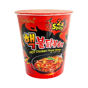 SY) Hot Chicken Noodle Ex Hot Mini Cup