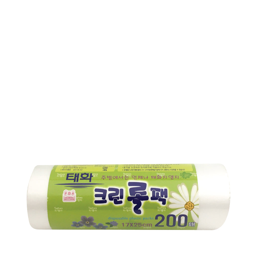 TH) Disposable Plastic Packs