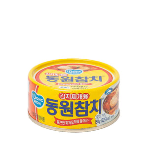 DW) Tuna For Stew