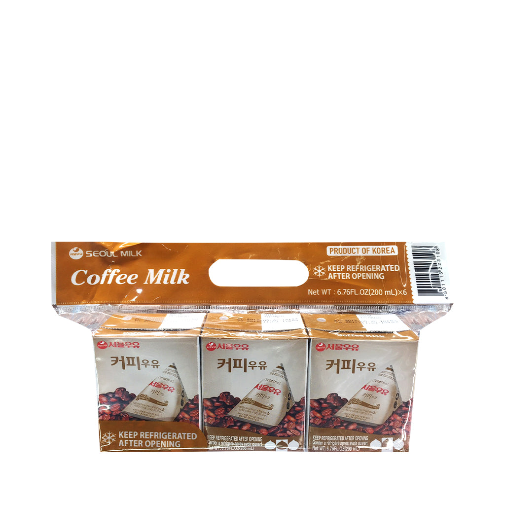 Sm) Enfant Coffee Milk