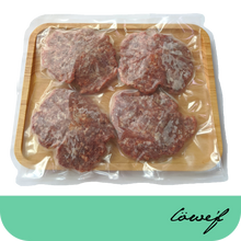 Load image into Gallery viewer, Smoked Beef Patties (frozen)