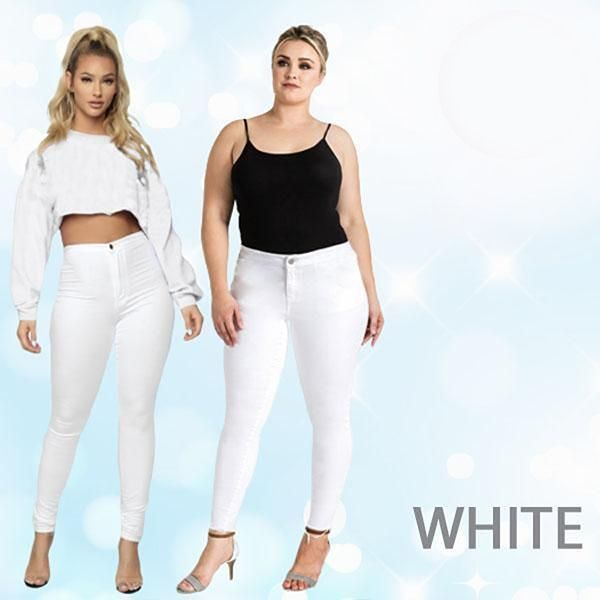 STRETCH SLIMMING BUTT LIFT PLUS-SIZE JEANS