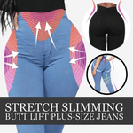 Load image into Gallery viewer, STRETCH SLIMMING BUTT LIFT PLUS-SIZE JEANS