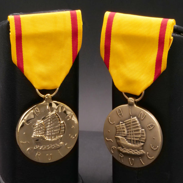 China Service Medal - Full Size