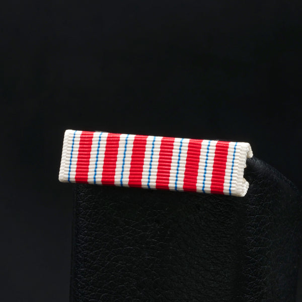 Army Meritorious Public Service Ribbon