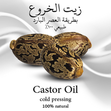Load image into Gallery viewer, Al Zahra Castor Oil