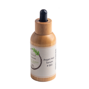Al Bashira Organic Argan Hair Serum