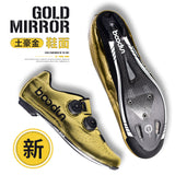 Tyrant Gold Self-Lock Cycling Shoes