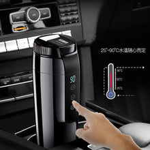 Load image into Gallery viewer, 350ML Car Heating Cup 12V Coffee Thermal Cups