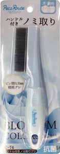 Petz Route - Flea Comb with Handle