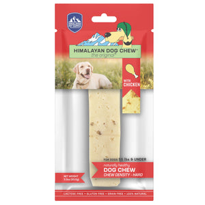 Himalayan Pet Supply - The Original® Cheese Dog Chew Red (L)