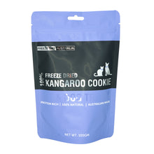 Load image into Gallery viewer, Freeze Dry Australia - Freeze Dried Kangaroo Cookie (100g)