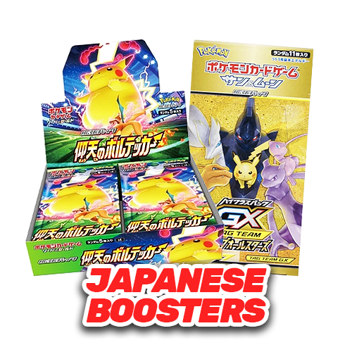 Japanese Booster Boxes