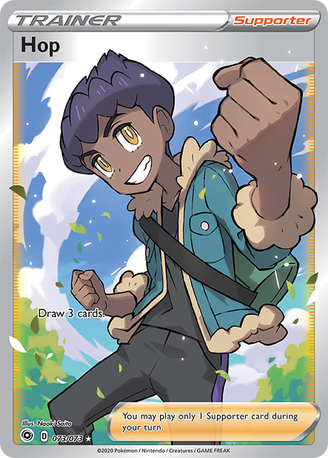 Hop Full Art (073/073) - Champion's Path - PokeRand