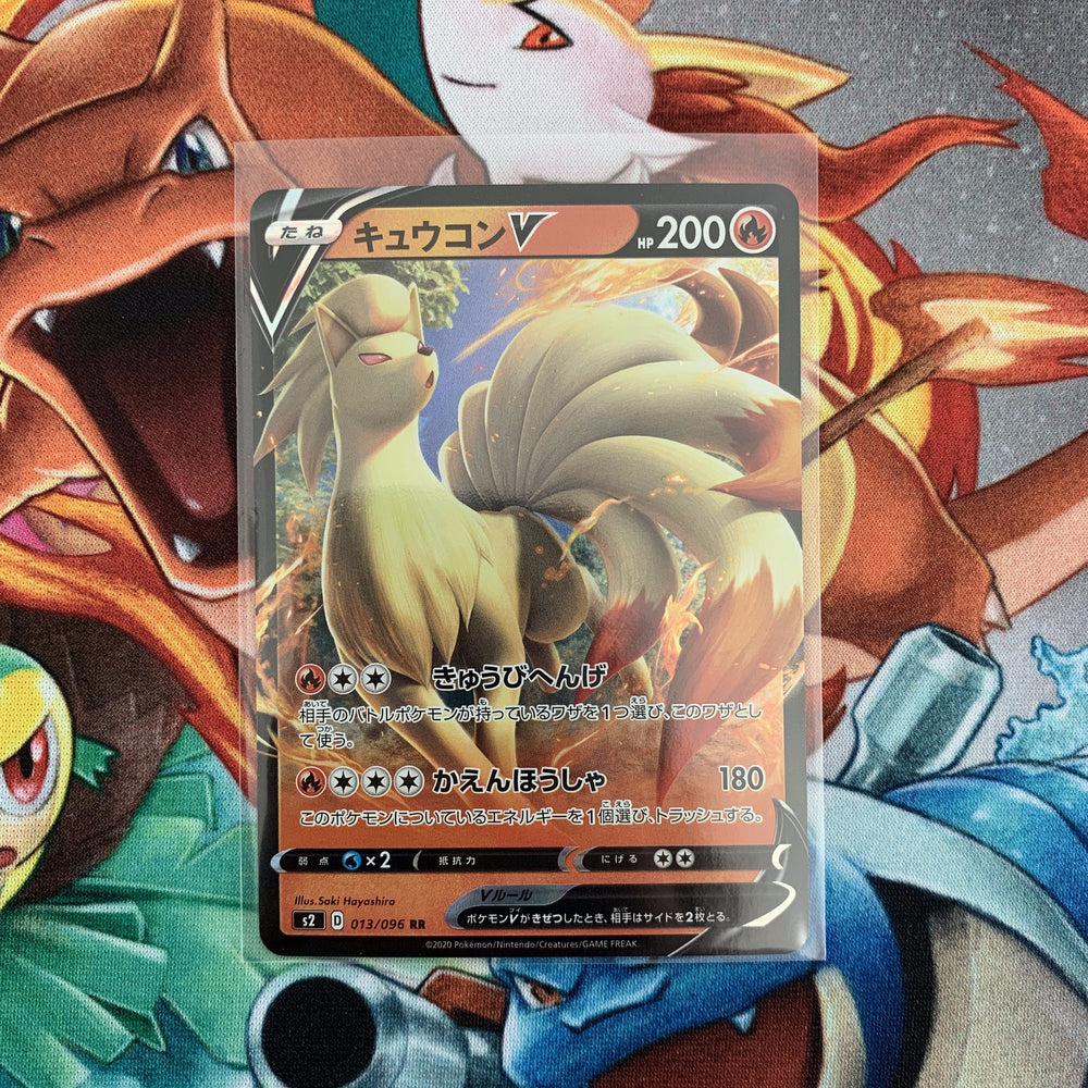 Ninetales V (013/096) - Rebellion Clash (Japanese) - PokeRand