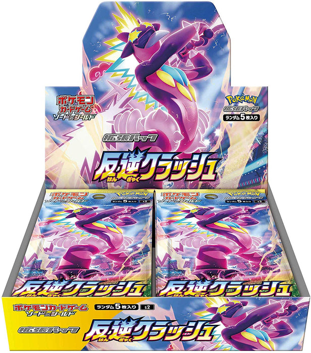 Rebellion Clash TCG Booster Box (Japanese) - PokeRand