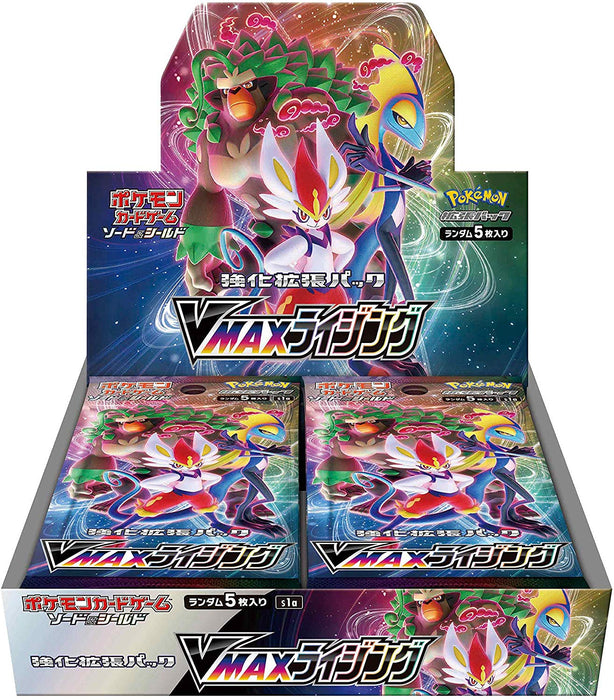 VMAX Rising (S1A) TCG Booster Box (Japanese) - PokeRand