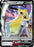 (126/185) Aegislash V -  - Vivid Voltage - PokeRand
