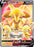 (172/185) Alakazam V - Full Art - Vivid Voltage - PokeRand