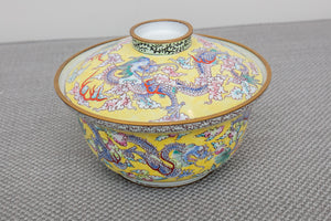 Chinese Yellow Enamel Dragon Clouds Covered Rice Soup Bowl, Vintage