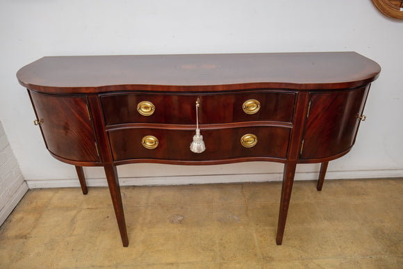 "Bernhardt ""Centennial Collection"" Mahogany Sideboard"