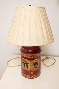 Asian Ginger Tin Lamp