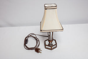 Small Mirrored Lamp