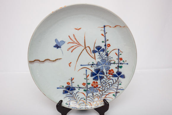 Japanese Imari Charger Featuring Flowers and Butterflies