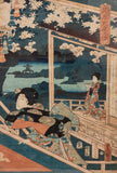"Toyokuni ""Two Court Ladies Admiring the Cherry Blossoms in the Garden"" 1785-1864 Japanese Woodblock"