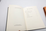 """Prometheus Bound"" & ""Prometheus Unbound"" by Aeschylus and Shelley 1966 Heritage"