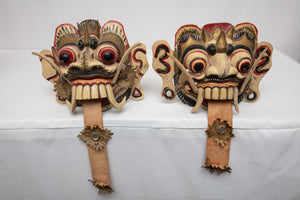 Balinese Carved Wood Mask Pair