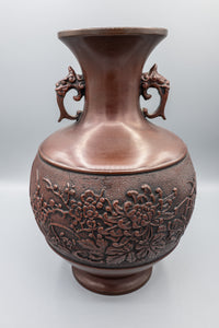Japanese Bronze Vase Made for Gumps with Chrysanthemums