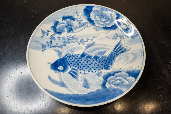 Blue and White Japanese Charger As Is
