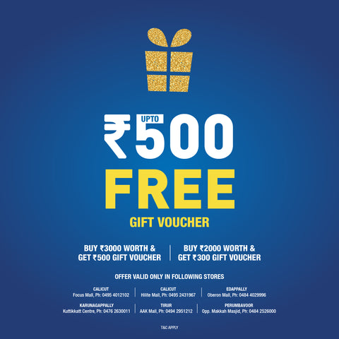 Rs 500 Gift Voucher