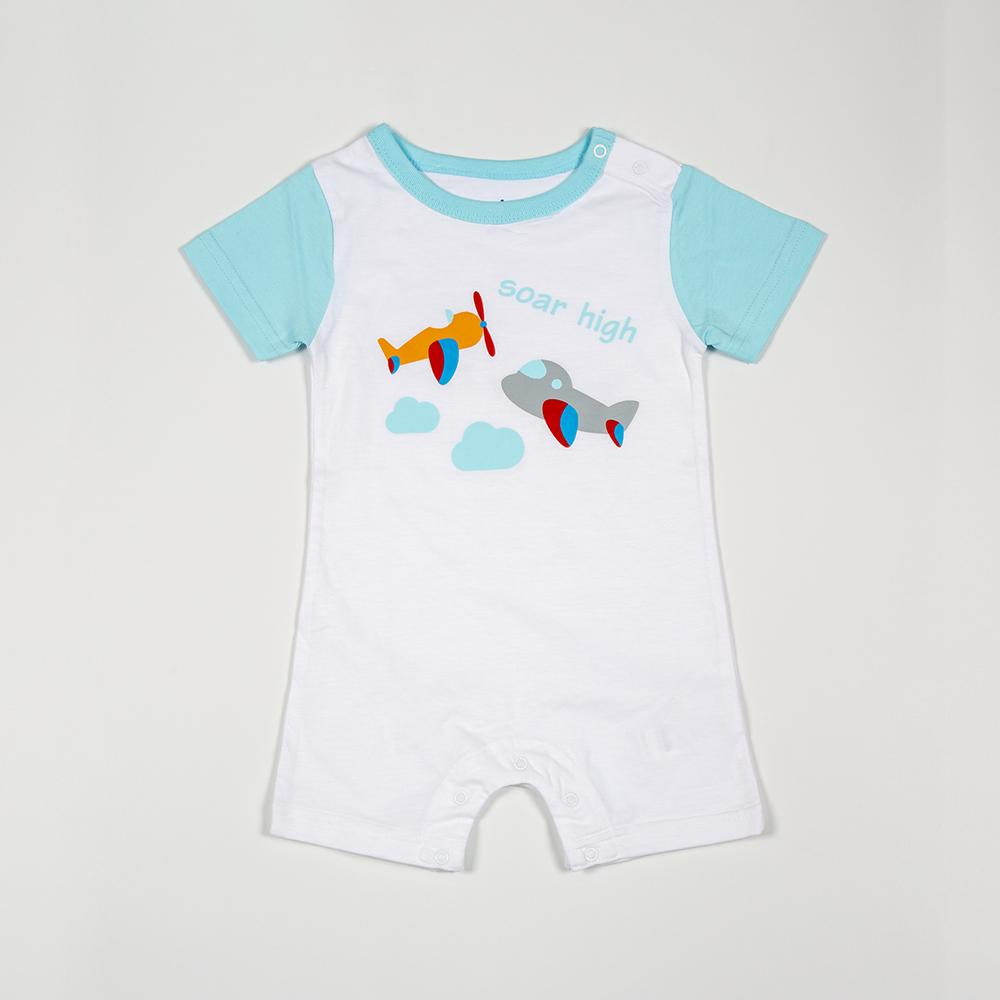 Baby Boys Playsuit