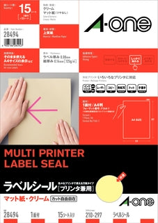 A-one multimedia printer label 28494