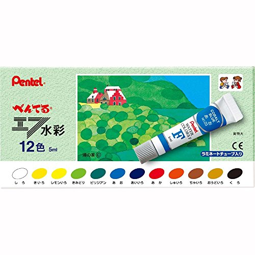 Pentel F picture in watercolors ラミチューブ 12 colors