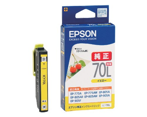 EPSON ink cartridge ICY70L yellow increase in quantity