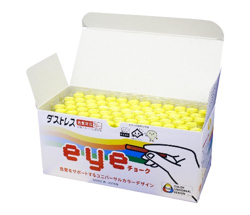 72 Japanese physics and chemistry dustless eye chalk DCI-72-Y yellow