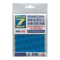Professional seven pro seven earthquake proofing mat P-N1001L one piece