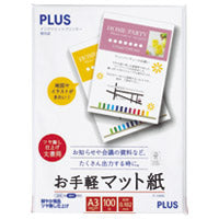 Plus easy matte IT-140ME A3 100