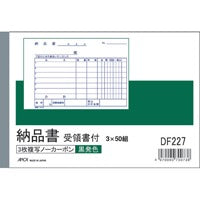 Apica statement of delivery DF227 receipt memo A6 three pieces