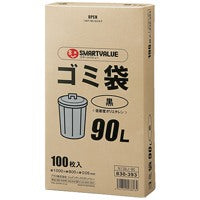 Join tex garbage bag LDD black 90L 100 pieces N138J-90