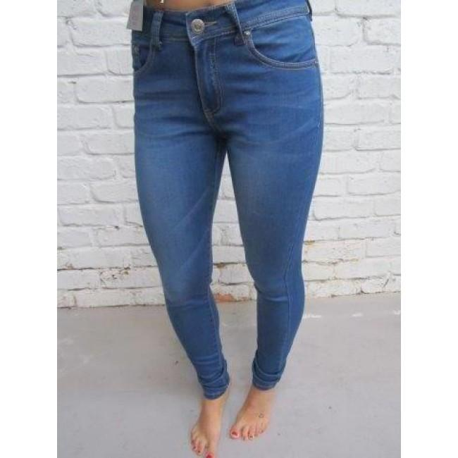 Jasmine High Rise Denim Jean