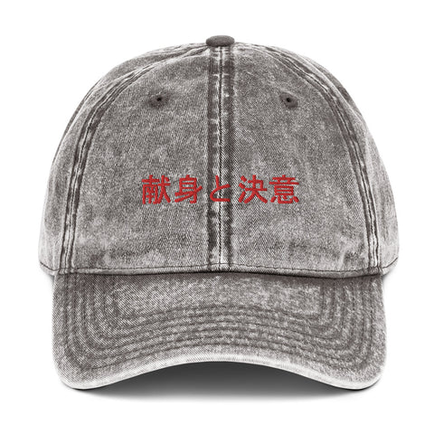 Ambition and Patience dad cap